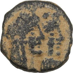 obverse: Nabatea.  Aretas IV (9 BC - 40 AD).. AE 18mm, Petra mint, 9 BC - 40 AD