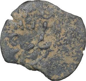 obverse: Judaea.  Porcius Festus, Procurator.. AE Prutah in the name of Nero, 58-59 AD, Jerusalem mint