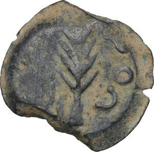 reverse: Judaea.  Porcius Festus, Procurator.. AE Prutah in the name of Nero, 58-59 AD, Jerusalem mint