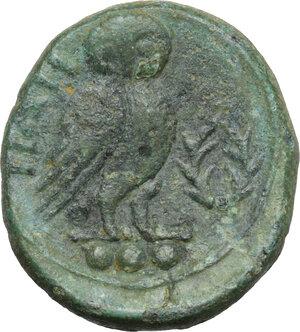 reverse: Northern Apulia, Teate. AE Teruncius, c. 225-200 BC