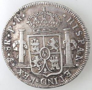 reverse: Bolivia. Carlo III. 1759-1788. 8 Reales 1782 PR. Ag.