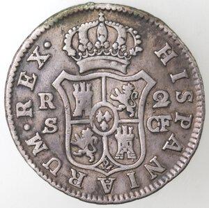 reverse: Spagna. Siviglia. Carlo III. 1759-1788.2 Reales 1778. Ag.