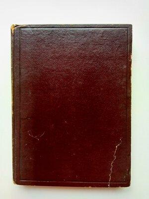 obverse: Bibliothèque Nationale. Guide du Visiteur, Cabinet des Médailles et Antiques. 159 pages (with additional 32 tables).Paris 1929