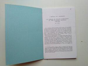 reverse: S. Bendall – C. Morrison. Un Trésor de Ducats d'Imitation au nom d'Andrea Dandolo (1343-1354). copied from Revue Numismatique 6 Série, Tome XXI, Paris 1979. 18 pages (with additional 1 table)