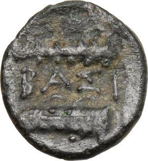 reverse: Kings of Macedon. AE 11 mm, 4th-2nd century BC