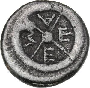 reverse: Thrace, Mesembria . AE 16 mm, 275-175 BC