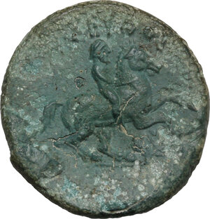 reverse: Kings of Thrace.  Seuthes III (323-316 BC).. AE 21 mm