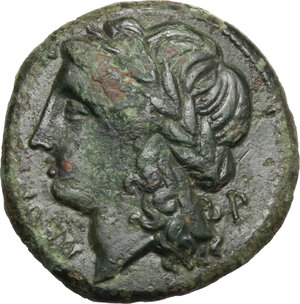 obverse: Central and Southern Campania, Neapolis. AE 19 mm, 275-250 BC