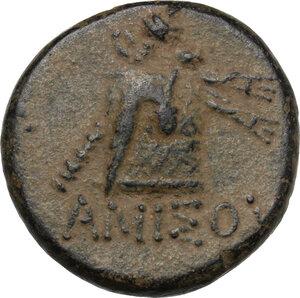 reverse: Pontos, Amisos.  Time of Mithradates VI Eupator (c. 85-65 BC).. AE 21 mm