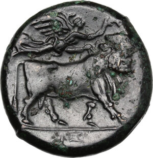 reverse: Central and Southern Campania, Neapolis. AE 20 mm, 275-250 BC