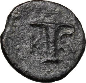 reverse: Aeolis, Kyme. AE 11 mm, 350-250 BC