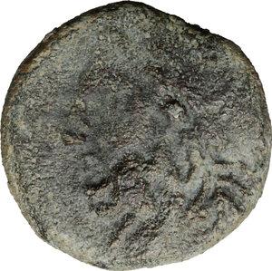 obverse: Northern Apulia, Arpi. AE 15 mm, 325-275 BC