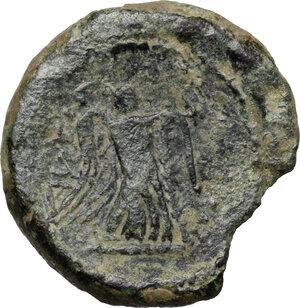 reverse: Northern Apulia, Ausculum. AE 19 mm, c. 240 BC