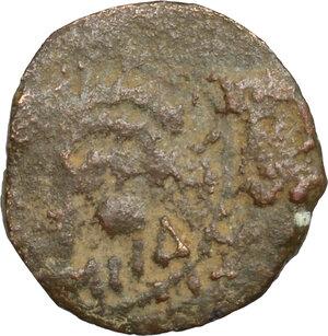 obverse: Judaea, Jerusalem.  Antonius Felix, Procurator 52-59.. AE Prutah in the name of Claudius, 54 AD