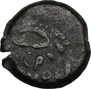 obverse: Judaea, Jerusalem.  Porcius Festus, Procurator.. AE Prutah in the name of Nero, 58-59 AD