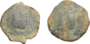 obverse: Chach, Chach. Lot of 2 AE Drachms, VII-VIII cent. AD