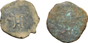reverse: Chach, Chach. Lot of 2 AE Drachms, VII-VIII cent. AD