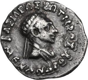obverse: Baktria, Indo-Greek Kingdoms.  Menander I Soter (155-130 BC). . AR Drachm, Pushkalavati mint