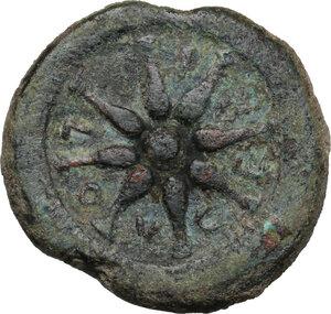 reverse: Northern Apulia, Luceria. AE Quincunx, c. 211-200 BC
