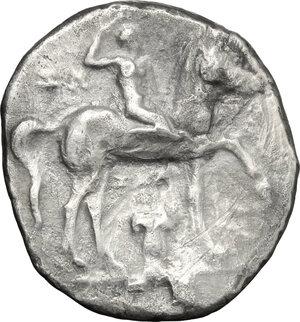 obverse: Southern Apulia, Tarentum. AR Nomos, 280-272 BC