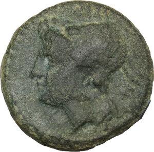 obverse: Bruttium, The Brettii. AE Quarter, 214-211 BC