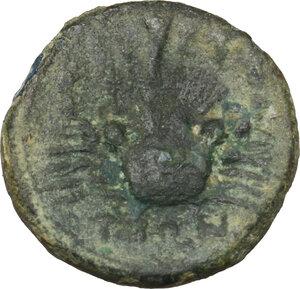 reverse: Bruttium, The Brettii. AE Quarter, 214-211 BC