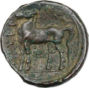 reverse: Bruttium, Nuceria. AE 21 mm, c. 300 BC