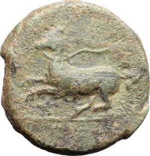 reverse: Kainon. AE 22 mm, c. 365 BC
