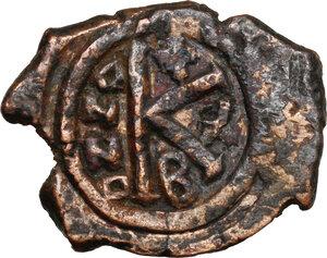 reverse: Uncertain emperor.. AE Half follis, Constantinople mint, c. 5th-7th century