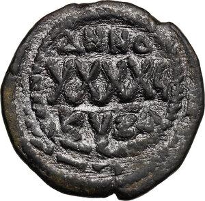 reverse: Phocas (602-610).. AE Follis, Cyzicus mint, 607-608