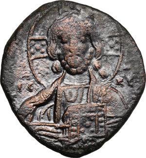 obverse: Basil II and Constantine VIII (976-1025).. AE Follis, Constantinople mint