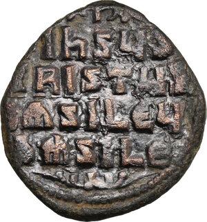 reverse: Basil II and Constantine VIII (976-1025).. AE Follis, Constantinople mint