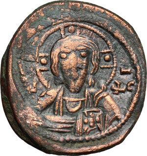 obverse: Nicephorus III Botaniates (1078-1081).. AE Follis, Constantinople mint