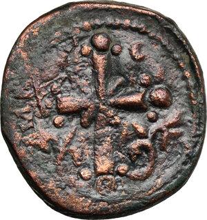 reverse: Nicephorus III Botaniates (1078-1081).. AE Follis, Constantinople mint