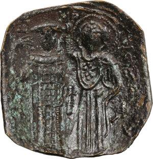 reverse: John III Ducas (1222-1254).. AV (debased) Hyperpyron, Empire of Nicaea, Magnesia mint, 1232-1254