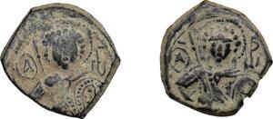 obverse: John III Ducas (1222-1254).. Lot of two (2) Tetartera. Magnesia mint