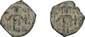 reverse: John III Ducas (1222-1254).. Lot of two (2) Tetartera. Magnesia mint