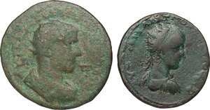 obverse: The Roman Empire.. Multiple lot of 2 AE Provincial coins of Severus Alexander, including, Mesopotamia
