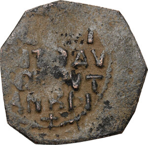 reverse: Tancred, Regent (1101-1104, 1104-1112). AE Follis, Antioch mint, 1104-1105