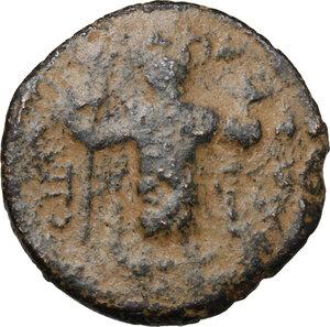 obverse: Umayyad Caliphate. Arab-Byzantine coinage (Pseudo-Byzantine type). . AE Fals, Emesa mint, c. 660-680