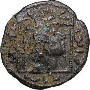 obverse: Artuqids of Mardin.  Qubt al-Din Il-Ghazi II (572-580 H / 1176-1184 AD). AE dirhem