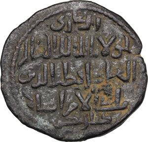 reverse: Artuqids of Mardin.  Qubt al-Din Il-Ghazi II (572-580 H / 1176-1184 AD). AE dirhem