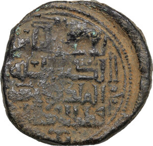 reverse: Zengids of Sinjar.  Qubt al-Din Muhammad b. Zengi (594-616 H / 1197-1219 AD). AE Dirham, 596-600 H, Sinjar