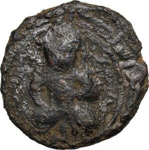 obverse: Artuqids of Mardin.  Nasis al-Din Artuq Arslan (597-637 H / 1201-1239 AD). AE Dirham