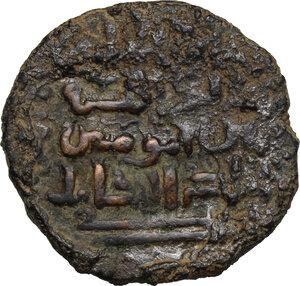 reverse: Artuqids of Mardin.  Nasis al-Din Artuq Arslan (597-637 H / 1201-1239 AD). AE Dirham