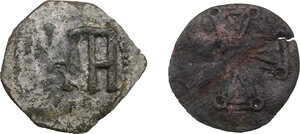 obverse: Bulgaria. Lot of two (2) coins: AE Trachy of Todor Svetoslav (1300–1322) and BI Trachy of Ivan Šišman (1371–1395)