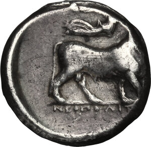 reverse: Central and Southern Campania, Neapolis. AR Didrachm, 395-385 BC
