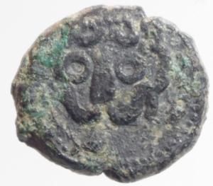 obverse: Zecche Italiane. Messina. Guglielmo II. 1166-1189. Follaro testa di Leone. SP.118. Peso 2,65 gr. Diametro 13,45 mm. BB+.