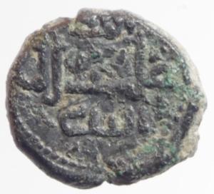 reverse: Zecche Italiane. Messina. Guglielmo II. 1166-1189. Follaro testa di Leone. SP.118. Peso 2,65 gr. Diametro 13,45 mm. BB+.