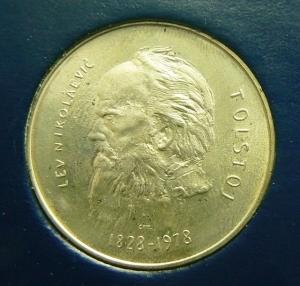 obverse: Zecche Italiane. San Marino. 1000 lire 1978 in confezione.